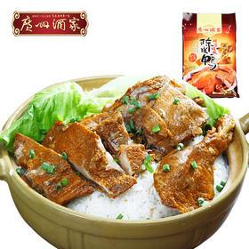 广州酒家 陈皮鸭方便菜式礼袋装广式腊肉手信450g
