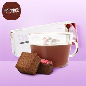 【三只松鼠_小黑糖140gx2盒_红糖姜茶】玫瑰黑糖块姜粉食糖小袋装