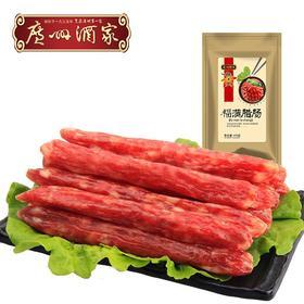 广州酒家 福满腊肠7分瘦秋之风广式腊肠广东腊味香肠475g/袋