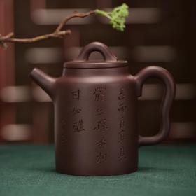 【李卢春作品】七老-汲直壶