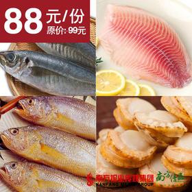 【冷冻海鲜套餐1】一夜埕黄花鱼 200g/条+马鲛池鱼 300g/2条+鲷鱼片 500g+扇贝肉 250g