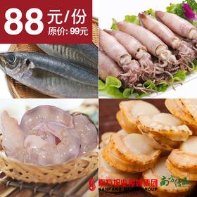 【冷冻海鲜套餐2】虾仁 250g+马鲛池鱼 300g/2条+带墨小鱿鱼筒 500g+扇贝肉 250g