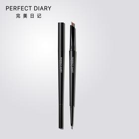 【小完子】完美日记 百变造型双头细芯眉笔