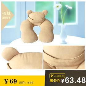 莫凡 U形枕-小熊