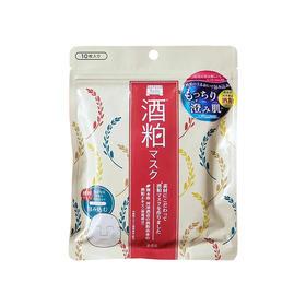 日本PDC酒粕贴片式面膜 10枚装