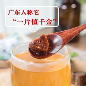 精选 | 中华咳宝,化州橘红 纯天然产品 国家地理标志产品