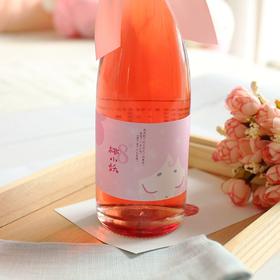 【积分兑换】[桃小妖蜜桃酒]桃香十足 355ml/瓶