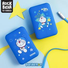 【新品驾到】哆啦A梦 星空充电宝 大容量新10000M毫安卡通可爱双USB手机通用充电宝