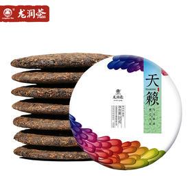 【龙润茶】 天籁(熟茶) 云南普洱茶   357g*7