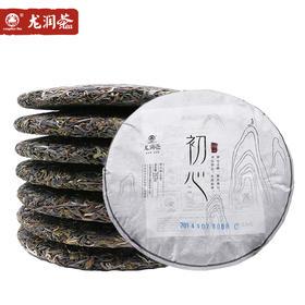 龙润茶普洱茶入门级生茶漭水黄家寨真味之源 初心量贩装357g*7