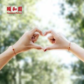 颐和园/Summer Palace 鸾凤和鸣手工编织多色情侣款手绳  送女朋友