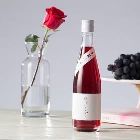【积分兑换】[肆月]惊艳餐桌的玫瑰酒 355ml/瓶
