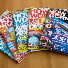 【六一儿童节礼物】【8岁+】2020重磅!少儿科普杂志《How it works》中文版《万物》开订!全球350万读者,爱迪生、比尔盖茨都读!8岁以上可读!