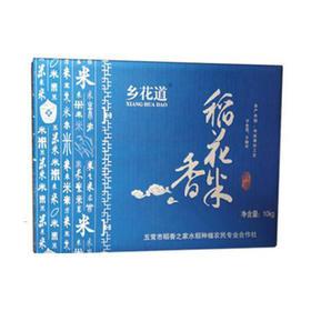 【正宗东北大米系列】2018新米上市 稻花香米 五常大米 20斤
