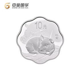 首批现货 2019中国己亥(猪)年30克梅花形精制银币