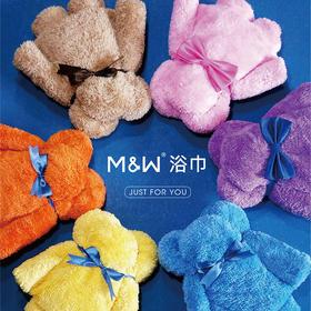 M&W 浴巾