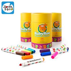 美乐 水彩笔儿童画笔可水洗水彩笔套装幼儿园画画工具绘画套装小学生水彩笔套装