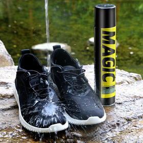 黑科技  纳米防水防脏喷雾 小白鞋神器