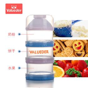 威仑帝尔三层奶粉盒便携储存婴儿宝宝外出用品罐奶粉格分装大容量 HL027