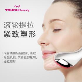 TOUCHBeauty微电流美容仪TB-1587,V脸塑型:360°滚动按摩,协同高频微震达到V脸塑型效果
