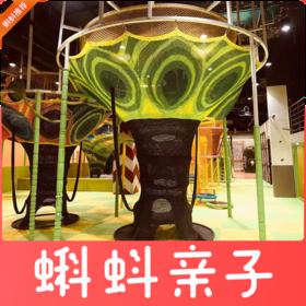 59.9元!!抢了喜盈门/环宇城反弹蹦床亲子全天通玩票,大型室内蹦床。
