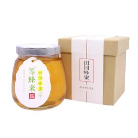 【爆款】等蜂来蜂蜜 | 四川金堂田园蜜618g
