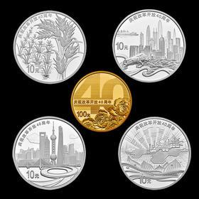 改革开放40周年金银币套装、银币套装、150克银币
