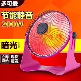 【取暖器】迷你取暖器学生办公室静音创意礼品小型暖风机小太阳