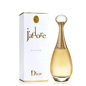 法国Dior迪奥真我女士香水50ml(EDP浓香型)