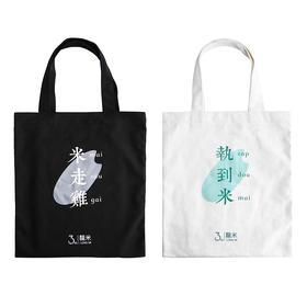 """新人专享丨【龙米3周年x""""米二袋""""环保袋】""""袋""""着龙米行南走北"""