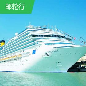 歌诗达赛琳号11月22日  上海-福冈-长崎-上海