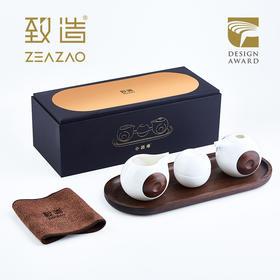 致造ZEAZAO 小团缘茶具 防烫设计小巧易掌握出水不滴漏 送礼首选