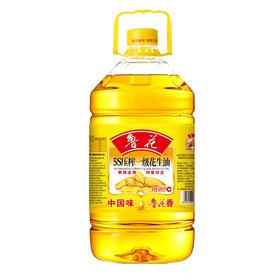鲁花5S压榨一级花生油5Lx2桶 食用油