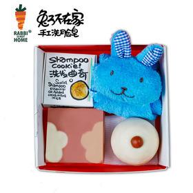 【兔子不在家】欢乐满满手工皂礼盒精油洗脸皂男女洁面皂国皂天然