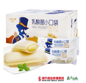 【网红爆品】豪士乳酸菌小口袋  约21个/斤 1斤