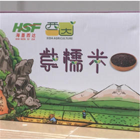 「海垦」农家富硒紫糯米1盒-西达农场公司的农家富硒紫糯米