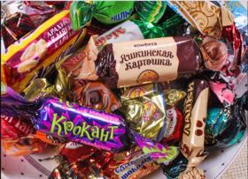 果悠|【进口俄罗斯糖3斤装 18种口味】3斤装俄罗斯进口混合装糖巧克力紫2皮糖年货糖果喜糖多口味包邮 】沈阳仓48小时发货,中通圆通随机发货 不接急单