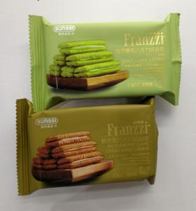 【相逢客】法丽兹巧克力味曲奇夹心饼干
