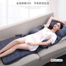【618大促活动价】【八大按摩点】DR-HO'S何浩明全身按摩毛绒床垫  加拿大品牌