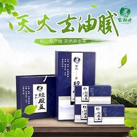 平利绞股蓝 七叶精品级礼盒