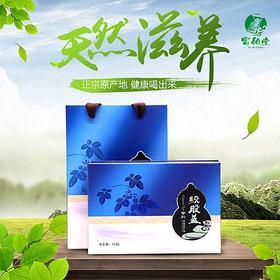 2018年 富硒堂 五叶7叶平利绞股蓝 旅游 随手礼 礼盒装 120克