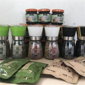 「海垦」昌农牌胡椒-东昌农场公司的昌农牌胡椒