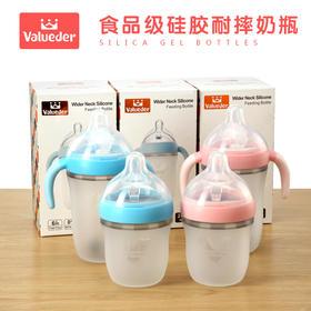 威仑帝尔婴儿全软硅胶奶瓶 喝水宽口径耐摔防胀气-gj063