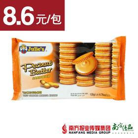 茱蒂丝纯花生酱 三明治饼干 135g/包