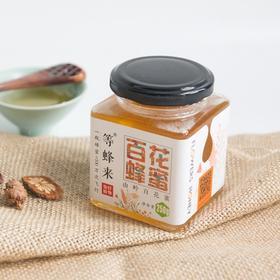[山岭百花蜜]集百花之精华 250g/罐