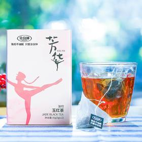 分分钟油切玉红茶 袋泡茶 滇红祁门红茶茶叶