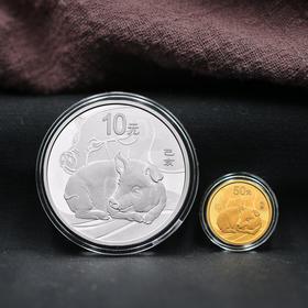 【预订补款】2019年猪年生肖圆形本色金银币(3克金+30克银)(尾款)