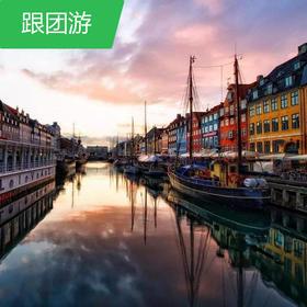 【欧洲-挪威、丹麦、瑞典】唯美纯净北欧三国10天
