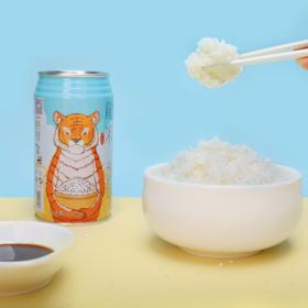 龙米稻花香彩色生活8罐装(龙米家)