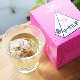 分分钟玫瑰花茶 袋泡茶 12包  秋冬滋养茶 美颜如花